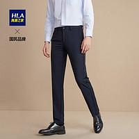 HLA/海澜之家简洁大方休闲裤舒适有型男裤