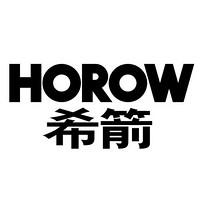 希箭 HOROW