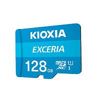1日0点:KIOXIA 铠侠 EXCERIA 极致瞬速 TF存储卡 128GB