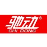 驰动 chidong