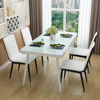 喜视美北欧实木餐桌椅组合 一桌四椅 1.2m