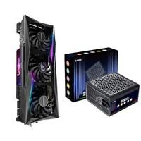 COLORFUL 七彩虹 iGame GeForce RTX 3070 Vulcan OC 显卡 + 先马 剑魔 R60 电源 650W