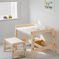IKEA 宜家 FLISAT 福丽萨特 可调节儿童书桌