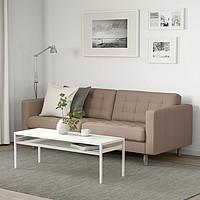 IKEA 宜家 LANDSKRONA 兰德克纳 三人位沙发