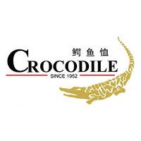 鳄鱼恤 Crocodile