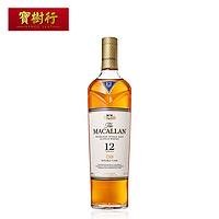 麦卡伦 12年蓝钻 苏格兰单一麦芽威士忌 700ml