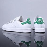 Adidas 阿迪达斯 S75187 STAN SMITH 男女款板鞋