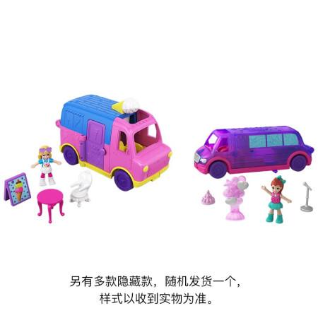 POLLY POCKET 迷你波莉之汽車寶盒 女孩過家家玩具GGC39(盲盒混裝版,單個隨機發貨,拆開不退換)