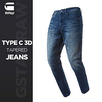 G-STAR RAW 男士时尚磨破直筒Type C弯刀牛仔裤长裤51041