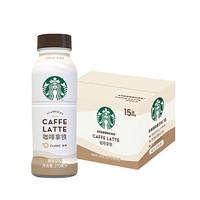 星巴克(Starbucks)星选 咖啡拿铁270ml*15瓶 咖啡饮料
