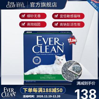 EVER CLEAN 铂钻 活性炭膨润土猫砂 25磅 绿标