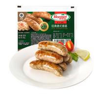 荷美尔(Hormel)  德式香肠180g 火山石烤肠 无淀粉肉肠 火腿肠 热狗烧烤脆皮肠 德式肠180g