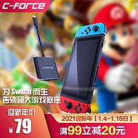 CFORCE便携式底座任天堂Switch视频转换器4K高清HDMITV模式ns配件(CFS001、0.02m)