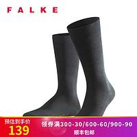FALKE德国进口Family SO休闲通勤亲肤透气贴合男士精梳棉袜14645