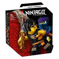 乐高(LEGO)积木 幻影忍者71733 寇大战幽灵武士6岁+小人仔卡通动漫儿童玩具 男孩女孩 生日礼物2021年1月上新