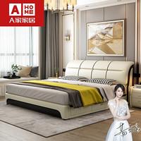 A家家具 皮床现代简约大床榻榻米主卧实木框架婚床双人1.5米1.8米软体床米白 DA0142米白 1.5米架子床