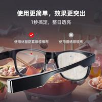 材慧防雾眼镜布防哈气镜头近视眼镜太阳镜防雾喷剂 相机泳镜防雾眼镜布 单盒