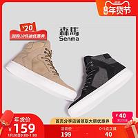 森马男鞋冬季高帮板鞋男韩版潮流马丁靴高邦帆布鞋运动休闲棉鞋子(41、驼色)