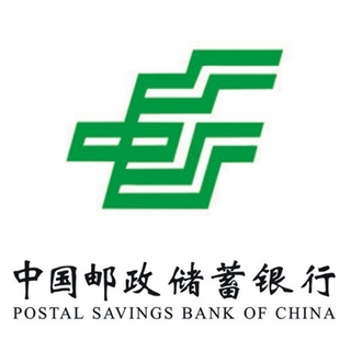 Postal Savings Bank of China 邮政储蓄银行 鼎致白金系列 信用卡白金卡