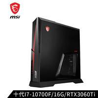 MSI 微星 Trident A 台式电脑主机(i7-10700F、16GB、512GB+2TB、RTX3060Ti)