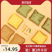 薄荷健康 低脂全麦面包 营养吐司代餐健身粗粮速食卡早餐食品整箱(南瓜味600克/箱)