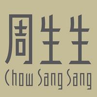 周生生 Chow Sang Sang