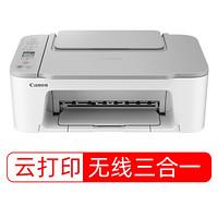 佳能(Canon)智能无线一体机 TS3480(白色)学生作业/照片/SOHO办公(打印 复印 扫描 无线/云打印)