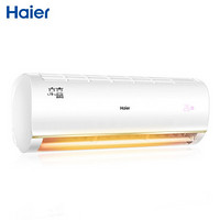 海尔 Haier 1.5匹变频壁挂式空调挂机 京喜 新一级能效 自清洁 智能wifi PMV一键舒适 KFR-35GW/81@U1-Ja套机A