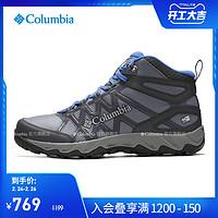 经典款Columbia/哥伦比亚户外男OUTDRY防水耐力徒步鞋DM0074