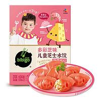 必品阁(bibigo)儿童芝士水饺 鲜爽虾仁 210g 儿童辅食 早餐食材
