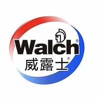 威露士 Walch