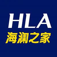 海澜之家 HLA
