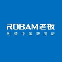 老板 ROBAM