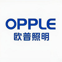 欧普照明 OPPLE