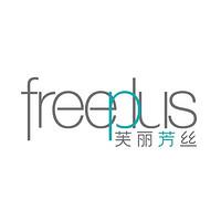 芙丽芳丝 freeplus