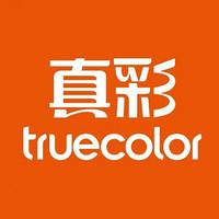 真彩 truecolor