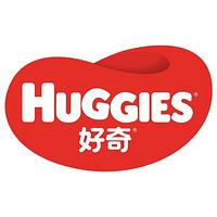 好奇 HUGGIES