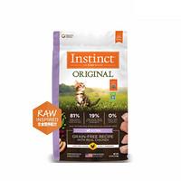 现货 Instinct生鲜本能百利幼猫粮进口天然粮 经典无谷系列 鸡肉配方小猫儿主粮2kg  经典无谷 幼猫粮 4.5磅/2kg