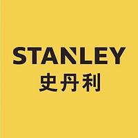 史丹利 STANLEY