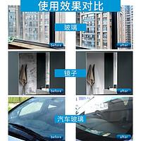 花王 KAO 玻璃/镜面多功能清洁剂 汽车玻璃清洁剂400ml日本进口