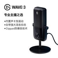 Elgato Wave:3 USB麦克风专业电容话筒 自动修正爆音 自带数字混音调音 游戏直播K歌录音 电台播音级