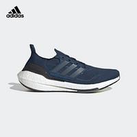 阿迪达斯官网 adidas ULTRABOOST 21 男鞋跑步运动鞋FY0350 藏青/黑 41(255mm)