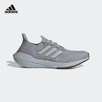 阿迪达斯官网 adidas ULTRABOOST 21 男鞋跑步运动鞋FY0432 灰色 42(260mm)