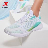 特步跑步鞋男鞋春夏季运动鞋男跑步鞋透气跑鞋官方旗舰 879219110517 绿白 42码