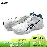 Asics亚瑟士篮球鞋GELHOOP V13 三井寿21年春季新款实战耐磨场上篮球鞋男 白墨绿 1063A035-101 39.5码