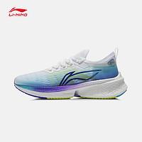 李宁跑步鞋男鞋2021新款飞电Discovery回弹支撑田径一体织运动鞋