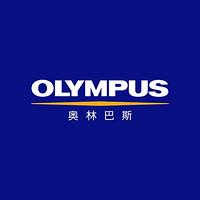 奥林巴斯 OLYMPUS