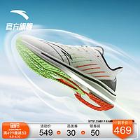 安踏马赫专业跑步鞋男2021夏季新款网面透气马拉松竞速训练运动鞋