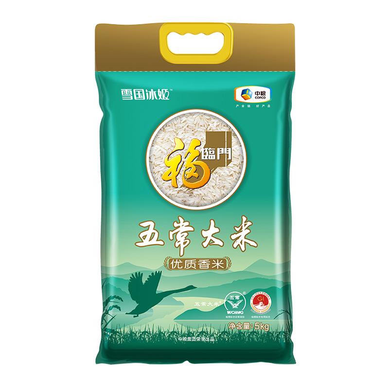 福臨門 大米雪國冰姬五常優質香米5kg東北大米 五常大米 10斤包裝