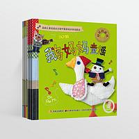 机器岛启蒙系列点读书 支持米兔机器岛点读笔